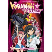 Image of Kirameki Project
