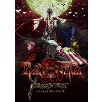 Image of Bayonetta: Bloody Fate