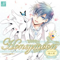 Honeymoon vol.3 Image