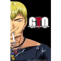 Great Teacher Onizuka Image