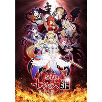 Image of Seven Mortal Sins