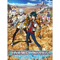 Ixion Saga: Dimensional Transfer Image