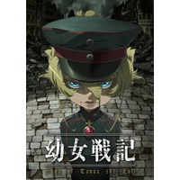 Image of Saga of Tanya the Evil