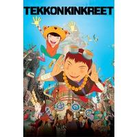 Image of Tekkonkinkreet