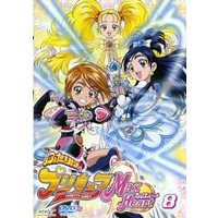 Image of Futari wa Pretty Cure Max Heart