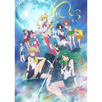 Image of Sailor Moon Crystal: Season III