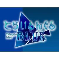 Triangle BLUE Image