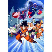 Image of Dragon Ball Z: The Tree of Might