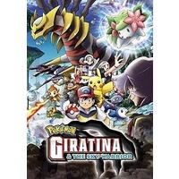 Giratina and the Sky Warrior Image