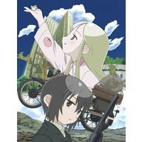 Image of Kino's Journey: the Beautiful World