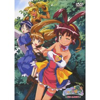 Image of Renkin 3-kyuu Magical ? Pokaan