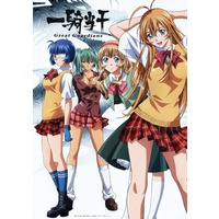 Image of Ikkitousen: Great Guardians