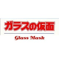 Glass Mask (Series) Image