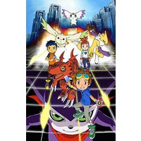 Image of Digimon Tamers