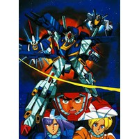 Image of Mobile Suit Gundam ZZ