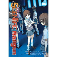 Image of A Certain Scientific Railgun (Manga)