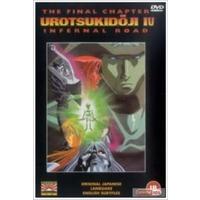 Image of Urotsukidoji IV: Inferno Road