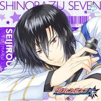Image of Shinobazu Seven Vol 4