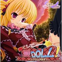 Tsukushite Love DOLL! ~Master Daisuki~