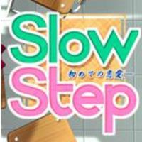 Slow Step ~ hajimete no renai ~ Image
