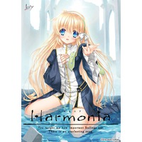 Image of Harmonia