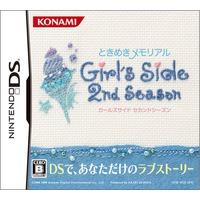 Image of Tokimeki Memorial Girl's Side: 2nd Kiss