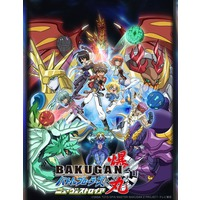 Image of Bakugan Battle Brawlers: New Vestroia