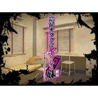 Image of Inshitsu Otaku ni Ikareru Imouto