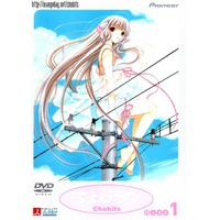 Image of Chobits