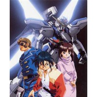 Image of After War Gundam X