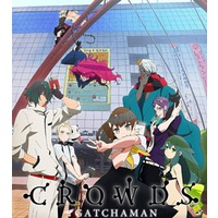 Image of Gatchaman Crowds