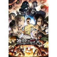 Attack on Titan S2 Image