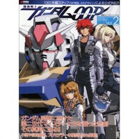 Mobile Suit Gundam 00P Image