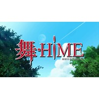 My-Hime (Series) Image
