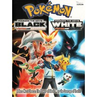 Image of White—Victini and Zekrom and Black—Victini and Reshiram