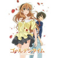 Image of Golden Time