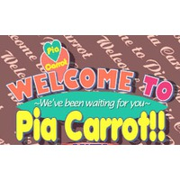 Welcome to Pia Carrot!! (Series)