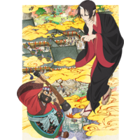 Image of Hozuki no Reitetsu (Series)