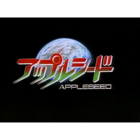 Appleseed (Series) Image