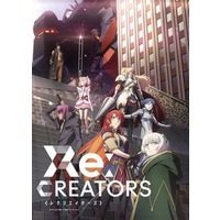 Image of Re:Creators