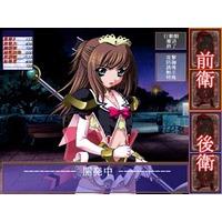 Mahou Senshi Sweet Knights ~Heroine Ryoujoku Shirei~