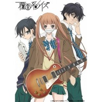 Image of Anonymous Noise