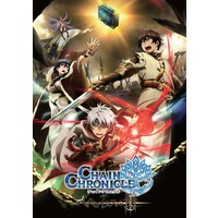 Chain Chronicle ~Light of Haecceitas~ Image