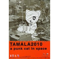 Tamala 2010: A Punk Cat in Space Image