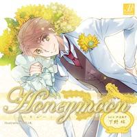 Image of Honeymoon vol.6