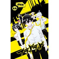 Image of Blood Lad: I'm not a Cat