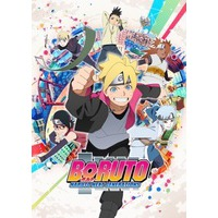 Image of Boruto: Naruto Next Generations