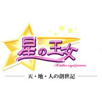 Image of Princess of Star (Series)