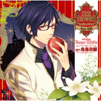 Image of Ouritsu Ouji Gakuen vol.1: The Prince of Snow White