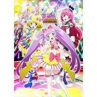 Image of PriPara